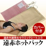 whats-new/accessory-