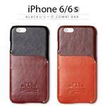 Zenus iPhone6/6S Blackシリーズ Combi Bar ブラウンの詳細ページへ