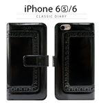 Zenus iPhone6/6S Classic Diary ブラックの詳細ページへ