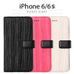 Zenus iPhone6/6S Pleats Diary ブラックの詳細ページへ