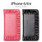 Zenus iPhone6/6S Ruffle Diary ブラックの詳細ページへ