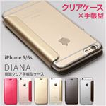 Zenus iPhone 6s/6 背面クリア手帳型ケース Diana ブラックチョコの詳細ページへ