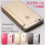 Zenus iPhone 6s/6 背面クリア手帳型ケース Diana ピンクの詳細ページへ