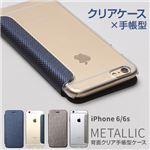 Zenus iPhone 6s/6 背面クリア手帳型ケース Metallic シルバーの詳細ページへ