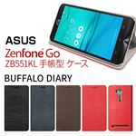 Zenus ZenFone Go Buffalo Diary ブラウンの詳細ページへ