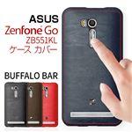 Zenus ZenFone Go Buffalo Bar ブラウンの詳細ページへ