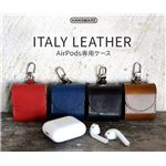 HANSMARE ITALY LEATHER AirPods CASE レッドの詳細ページへ
