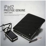 Z299iP2★本革 iPAD2ケース Prestige Genuine Black Lizard