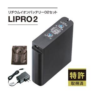 空調服 ポリエステル製長袖ブルゾン P-500BN 【カラー:ブラック サイズ L】 リチウムバッテリーセット