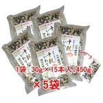 「十穀いわて」十穀米国産雑穀米【30g×15本入(450g)×5袋】