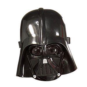 Child Darth Vader Mask(チャイルド ダース ベイダー マスク)