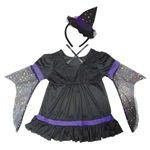 RUBIE'S(ルービーズ) CHILD(チャイルド) コスプレ Purple Twinkle Witch(パープル トゥウィンクル ウィッチ) Sサイズ