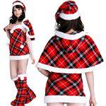 【クリスマスコスプレ】ST-p001D レディースサンタ・ショート
