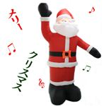 【クリスマス】インフレータブルバルーンサンタクロース 244cm ZA-12