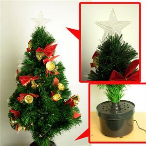 【クリスマス】120cm ファイバークリスマスツリー