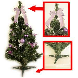 【クリスマス】55cm クリスマスツリー(パープル) C-12446