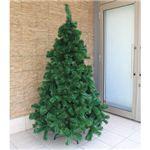 【クリスマス】210cm クリスマスツリー S623/7