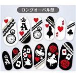 appeal-ranking/nail-