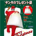 【パーティーグッズ】BIGサンタのプレゼント袋(赤リボン付き)の詳細ページへ