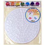 【パーティーグッズ】メッセンジャーサークルパズルの詳細ページへ