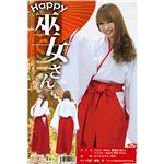 【コスプレ】 Patymo Happy巫女さん