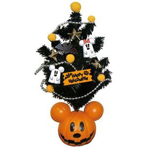 RUBIE'S(ルービーズ) 95173 Halloween Tree Mickey ハロウィンツリー ミッキー