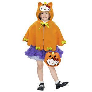 RUBIE'S(ルービーズ) 95048 Hello Kitty Cape Pumpkin ハローキティケープ パンプキン