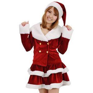 【クリスマスコスプレ】ドリーミングサンタ(無地)