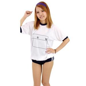 【コスプレ】Patymo 体操服 メンズ