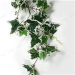人工観葉植物 光触媒 リーフガーランド(白斑)(アイビー/200cm)の詳細ページへ