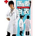 Patymo ドクター白衣