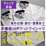 【収納力抜群】ワーカーズ TYPE2 多機能10ポケット付シャツ 長袖 チェック 3L