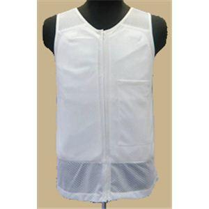 【耐刃防護生地】 京都西陣yoroi セーフティーインナーベスト 白 S (胸ポケット付き)