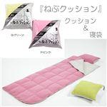 【西川産業】 ねぶクッション グリーン KXP8550015
