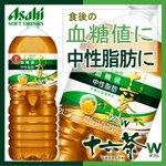 【まとめ買い】アサヒ 食事と一緒に十六茶W(ダブル) ペットボトル 2.0L(2.000ml)×6本(1ケース)【特定保健用食品(トクホ)】