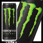 【まとめ買い】アサヒ モンスターエナジー 缶 355ml×48本【24本×2ケース】の詳細ページへ