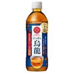 日本茶、烏龍茶、紅茶、ハーブティー|シャイニング