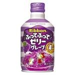 【まとめ買い】ポッカサッポロ Ribbon ふってふってゼリー グレープ 275ml ボトル缶 24本入り(1ケース)の詳細ページへ