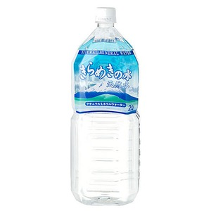 【飲料水】きらめきの水 ナチュラルミネラルウォーター PET 2.0L×12本 (6本×2ケース)