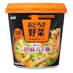【まとめ買い】アサヒフーズ おどろき野菜 香ばし胡麻みそ麺 28.3g 24カップ入り(6カップ×4ケース)の詳細ページへ