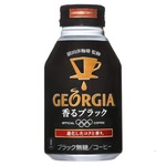 【まとめ買い】コカ・コーラ ジョージア ヨーロピアン 香るブラック ボトル缶 290ml×48本(24本×2ケース)の詳細ページへ