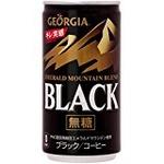 【まとめ買い】コカ・コーラ ジョージア エメラルドマウンテンブレンド ブラック 缶 185g×60本(30本×2ケース)の詳細ページへ
