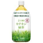 【まとめ買い】伊藤園 2つの働き カテキン緑茶 PET 1.05L×24本(12本×2ケース)の詳細ページへ
