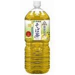 【まとめ買い】伊藤園 伝承の健康茶 健康焙煎 そば茶 ペットボトル 2.0L×6本【1ケース】の詳細ページへ