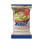 【まとめ買い】アマノフーズ いつものおみそ汁 あおさ 8g(フリーズドライ) 60個(1ケース)