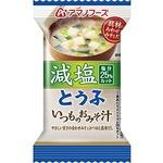 【まとめ買い】アマノフーズ 減塩いつものおみそ汁 とうふ 8.5g(フリーズドライ) 60個(1ケース)