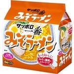 サッポロ一番 みそラーメン 5個パック×6P【1ケース・30食】