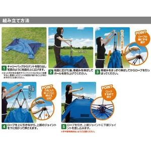【アウトドア】組み立てカンタン日よけテント
