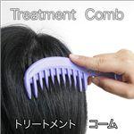 お風呂でヘアケア!美髪を作る!トリートメントコーム/青/紫/ピンク/白 ピンク 1個