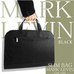 【MARK LEVIN】ファイルや書類など纏めやすく、スマートで扱いやすい。システムブリーフケース全4色 ブラウン 1点